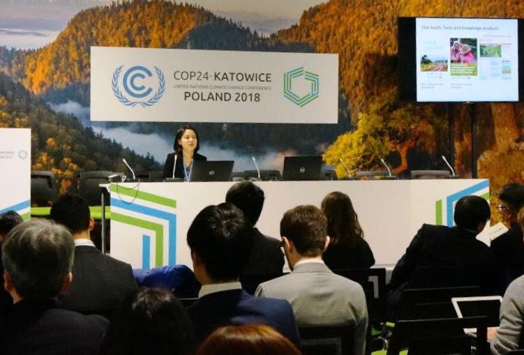 Presentation at COP24 side event 'Future Earth in China'